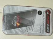 Защитное стекло Armor garde HTC Desire 626G
