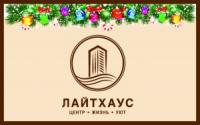 Разработка и печать наклеек на шампанское с лого в Днепропетровске