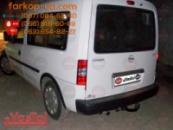 Тягово-сцепное устройство (фаркоп) Opel Combo (2001-2011)