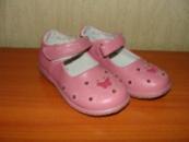 Туфли для девочек «MXM»