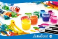 Альбом для рисования Серия «Художественная палитра» 30 л. (скоба)