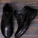 Зимние ботинки кожаные мужские 40-41