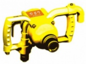 Сверло буровое СГП-1