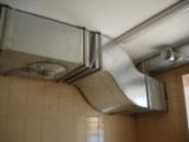 Воздуховоды и фасонные детали воздуховодов