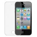Защитное стекло для iPhone 4 0.26mm 2.5D