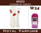 Духи Royal Parfums 100 мл Kenzo «Flower by Kenzo»