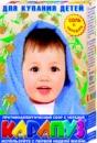 Сіль дитяча для ванн Череда, 500 г, Соль детская для ванн Середа