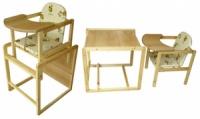 Стульчик- стол трансформер 2в1 Сиденье из кожзама белого цвета