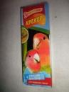 Крекер для попугаев средних «Кальций+Фосфор»