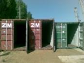 Морские контейнера  20 фу. 40 фут.