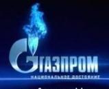 Покупка акции ГАЗПРОМА