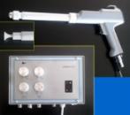 Система для ручного нанесения порошковых красок с трибостатическим пистолетом СТИЛУС-С1Т