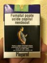 сигареты Плугарул без фильтра,Plugarui