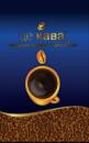Кофе Це КАВА растворимый сублимированный 70 гр (темносиняя уп)