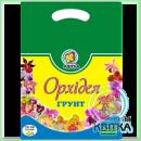 кора для орхидей - 2.5л