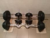 Штанга с прямым и W-образным грифом и гантели 101 кг