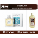 «L'Homme Ideal Cologne» от Guerlain. Духи на разлив Royal Parfums 200 мл