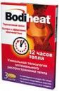 Термоактивная грелка BodiHeat №3