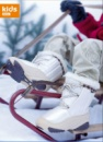 Зимние детские сапоги демар (demar) дутики
