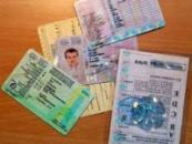 Услуги в получении водительского удостоверения Харьков, Киев, Украина.