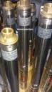 Насос скважинный OPTIMA 3SDm1.8/20 0.55 кВт «Тепло-электро»