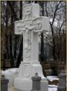 Мраморный крест № 4