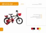 Детский велосипед JB1410 QX Geoby (Джеоби)
