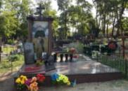 Памятник бойцу АТО №6