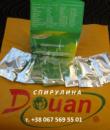 Таблетированная спирулина Доюань белок, витамины, микроэлементы