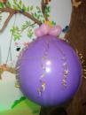 Шар сюрприз фиолетовый