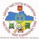 Грузоперевозки по Днепропетровску