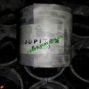 Поршневые кольца ИЖ Юпитер Польша