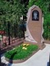 Памятник одинарный №8