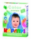 Плямовивідник для дитячої білизни «Карапуз» 500 г