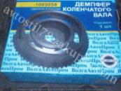 Шкив коленвала 2110, 2111, 2112 8 клапанный Демпфер ВолгаАвтоПром