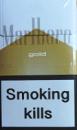 сигареты Мальборо голд дюти фри,Marlboro Gold Duty Free