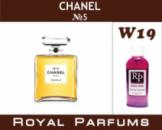 Chanel №5 / Шанель №5 духи 100мл.