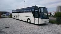 автобус Донецк Старый Оскол, Донецк Старый Оскол автобус расписание, Старый Оскол Донецк автобус