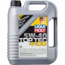 5W40 5L LIQUI MOLY TOP TEC 4100 5W-40 5Л НС-синтетическое моторное масло 502 00/505 00/505 01