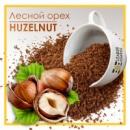Кофе сублимированный с ароматом Лесной Орех
