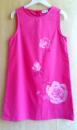 Детское платье нарядное летнее бренд Creazioni Brigitte (Италия)