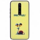 TPU+PC чехол ForFun для Xiaomi Redmi K20 / K20 Pro / Mi9T / Mi9T Pro Привет уродец / Желтый