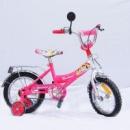 УкрПромРесурс «Принцессы»«12»/«14»/«16»/«18» детский двухколесный велосипед.