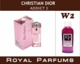 Духи Royal Parfums (рояль парфумс)100 мл Christian Dior «Addict 2»