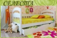 Детская кровать СЕЛЕСТА (односпальная)