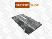 Аккумулятор для планшета Lenovo IdeaTab A2109, A2109A, батарея H12GT201A