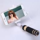 Мини Selfie монопод