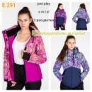 Женские горнолыжные термо-куртки