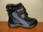 Ботинки зимние для мальчика B2201A