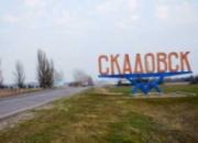 Скадовск от 35 грн/сутки, проезд - 120 грн.